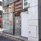 「つけ麺専門 百の輔 秋葉原店」が、新型コロナウイルス感染拡大の影響により8月17日をもって閉店
