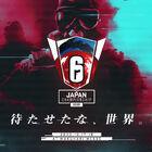 「レインボーシックス シージ」のeスポーツ国内大会「レインボーシックス Japan Championship 2020」が9月19日(土)に開幕!