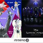 「ディズニー ツイステッドワンダーランド」をイメージしたグッズがITS'DEMOオンラインストアに登場! ステーショナリーなど9月15日(火) から予約販売