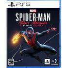 PS5用ソフトウェア4タイトルの詳細情報が公開! 9月18日よりパッケージ版予約が順次開始!