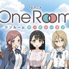 秋アニメ「One Room サードシーズン」、PVとあらすじを公開!