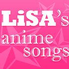 ニューアルバム「LEO-NiNE」&ニューシングル「炎」発売記念!アキバ総研公式企画「LiSAアニメタイアップ楽曲人気投票」スタート!