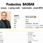 【訃報】「平成天才バカボン」バカボン役、初代ドラえもん、「名探偵コナン」鈴木次郎吉などで知られる声優・富田耕生さんが死去。享年84歳