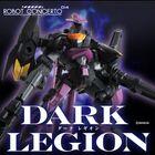 「ロボットコンチェルト」4弾は「DARK LEGION」グラップルデュエルを裏で操る組織「VICE」のデュエロイドたちが登場