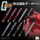 さらに書けるようになったな、ガンダムッ!「機動戦士ガンダム」より、モビルスーツをイメージした多機能ボールペンが登場!
