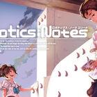 スパイク・チュンソフト、科学ADVシリーズ「ROBOTICS;NOTES ELITE」& 続編「ROBOTICS;NOTES DaSH」Steam版を本日発売!