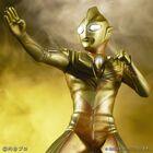大怪獣シリーズより、「ウルトラマンティガ」最終回や劇場版に登場した、「グリッターティガ」が発光仕様付きで登場!