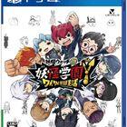 PS4/Switch「妖怪学園Y ~ワイワイ学園生活~」パッケージ版の発売日が12月17日(木)に決定!