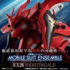 「モビルスーツアンサンブル」EX26弾に待望の「ナイチンゲール」が登場! 巨大な体躯をアンサンブルならではのバランスで造形!