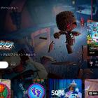 SIE、PS5のユーザー体験(UX)を紹介する映像を公開!