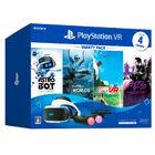 "SIE、「PlayStation VR Variety Pack」と「PlayStation VR""PlayStation VR WORLDS"" 特典封入版」を10月29日より発売!"