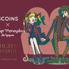 漫画家・矢沢あいと3COINSがコラボ! 「3COINS×ご近所物語」コラボアイテム、10月31日(土)発売決定!