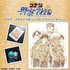 「名探偵コナン 警察学校編」より、青山剛昌先生の描いたアイコンモチーフのピアス/イヤリングセットが登場