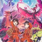 「ポケットモンスター ソード・シー ルド」の追加DLC第2弾「冠の雪原」が配信開始! スペシャルアニメや 「幻のポケモンゲットチャレンジ」の情報も!