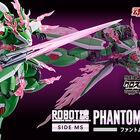 「機動戦士クロスボーン・ガンダム ゴースト」から、ファントムガンダムが劇中そのままのプロポーションでROBOT魂に登場!