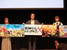 【写真たっぷり!】4自治体、7企業とのコラボレーションも発表! アニメ第3期「邪神ちゃんドロップキックX」制作発表会レポート!