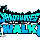 「ドラゴンクエストウォーク」にて「ウォークぶらり旅キャンペーン」開始!スライムてぬぐい&旅行券10万円分が当たる!