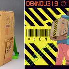 「映像研には手を出すな!」の著者、大童澄瞳氏によるオリジナルデザイン「ダンボールリュック」の商品化が実現!