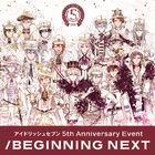 """「アイドリッシュセブン 5th Anniversary Event """"/BEGINNING NEXT""""」開催決定!"""