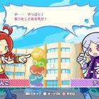 12月10日発売の「ぷよぷよテトリス2」、「アドベンチャー」モードや新キャラ情報を公開!