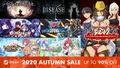 Steamで「地球防衛軍」「お姉チャンバラ」など人気タイトルが最大90%オフ! 「2020 Autumn Sale」開催中!