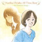 声優・日髙のり子が自ら選んだ40曲を収録した、史上最高のオール・タイム・ベストが12月2日発売! 本人からのコメントも!
