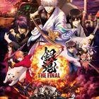 映画「銀魂 THE FINAL」主題歌、SPYAIR「轍~Wadachi~」が1月6日に発売決定! 主題歌入り予告編も公開中!