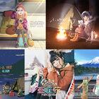 TVアニメ「ゆるキャン△」シリーズ、CD購入キャンペーンが12月5日(土)よりスタート!