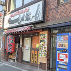 横浜家系ラーメン「一刀家 秋葉原店」が、11月27日をもって閉店