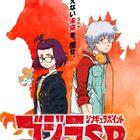 ボンズ×オレンジの完全新作TVアニメ「ゴジラ S.P<シンギュラポイント>」より、キャラクタービジュアル&キャストが解禁!
