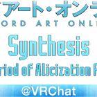 バーチャルリアリティイベント「ソードアート・オンライン Synthesis -The Period of Alicization Project-」開催決定!