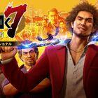 PS5で「龍が如く7 光と闇の行方 インターナショナル」が2021年3月2日発売決定!