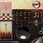 在宅、巣ごもりのひと時に、癒しの香りで全集中! TVアニメ「鬼滅の刃」各キャラをイメージしたお香セットが登場!!