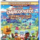 PS5「Overcooked! 王国のフルコース」本日発売! 神シェフ達が次世代コンソールに登場!