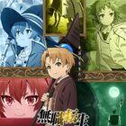 TVアニメ「無職転生 ~異世界行ったら本気だす~」、最新PV公開! 杉田智和演じる無職の男が、今度こそ本気で生きる