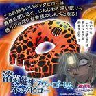 TVアニメ「遊☆戯☆王デュエルモンスターズ」で登場した溶岩魔人ラヴァ・ゴーレムが、ついにネックピローになって登場!