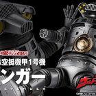 「ウルトラマンZ」より、対怪獣特殊空挺機甲1号機 セブンガーがS.H.Figuartsに登場!