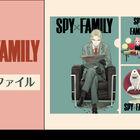 「SPY×FAMILY」のクリアファイル(全5種)の受注を受付中!