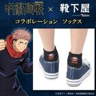 TVアニメ「呪術廻戦」と「靴下屋」のコラボソックスが登場! 虎杖・伏黒・釘崎・五条をイメージしたモチーフを刺繍