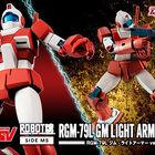 軽量化重武装による一撃離脱戦法に特化したジムの改造機「ジム・ライトアーマー」が豊富な装備を携えver. A.N.I.M.E.に登場!
