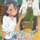 2021年春放送のTVアニメ「イジらないで、長瀞さん」、WEBラジオが2月より配信決定! メインパーソナリティーは、長瀞さん役の上坂すみれ!!
