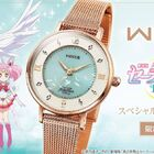 劇場版「美少女戦士セーラームーンEternal」の世界観を表現した腕時計が販売開始!