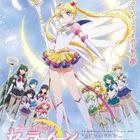 劇場版「美少女戦士セーラームーンEternal」後編の予告編&ポスタービジュアルが公開!