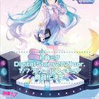 つなこ先生描き下ろしイベントキービジュアルをもとにした「初音ミク Digital Stars 2021 ver. 1/7スケールフィギュア」が発売決定!!