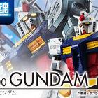 「GUNDAM FACTORY YOKOHAMA」で展示される「RX-78F00 ガンダム」がROBOT魂に登場! 起動実験デモンストレーションを再現可能