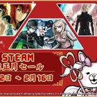 Steam/Switch「旧正月セール」開催! 「STEINS;GATE」「メモオフ」などスパイク・チュンソフトタイトルが最大80%OFFに!!