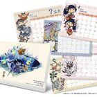 Switch「モンスターハンターライズ」、イーカプコン限定特典「卓上カレンダー」描き下ろしアート&中身の一部が公開!