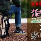 「ガールズ&パンツァー 最終章」より、座れるリュックサック「ispack(イスパック)」が数量限定で発売決定!