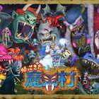 Switch「帰ってきた 魔界村」本日発売! 最新映像を公開&プレゼントが貰えるTwitterキャンペーンも!