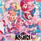 「#エアワルキューレ プレミアム LIVE 2021 ~ワルキューレはあきらめない!!!!!~」、フルセットリストのディレクターズカット版が3月14日(日)配信決定!!